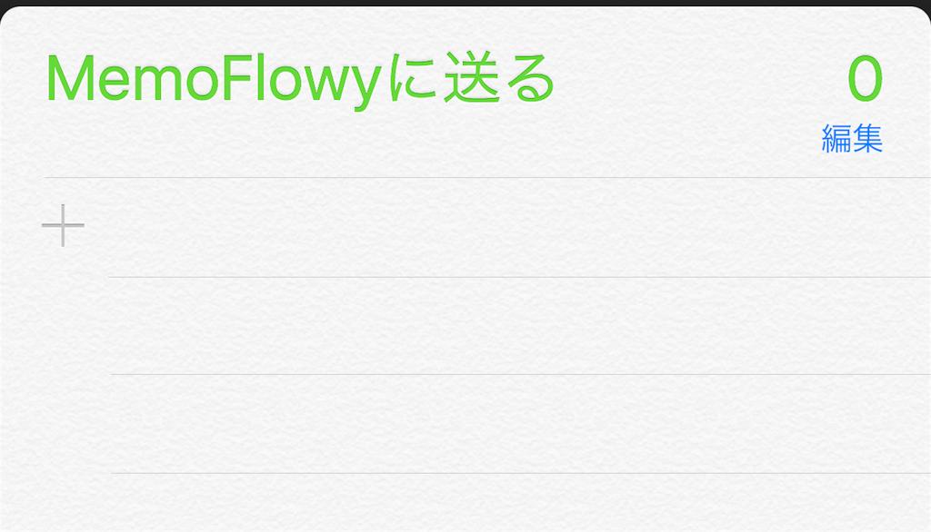 f:id:sorashima:20160518195144p:image
