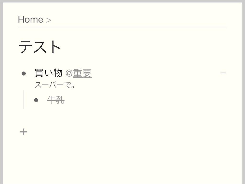 f:id:sorashima:20160607194620j:image
