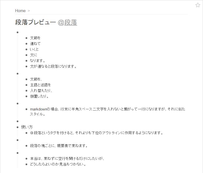 f:id:sorashima:20160725213737p:plain