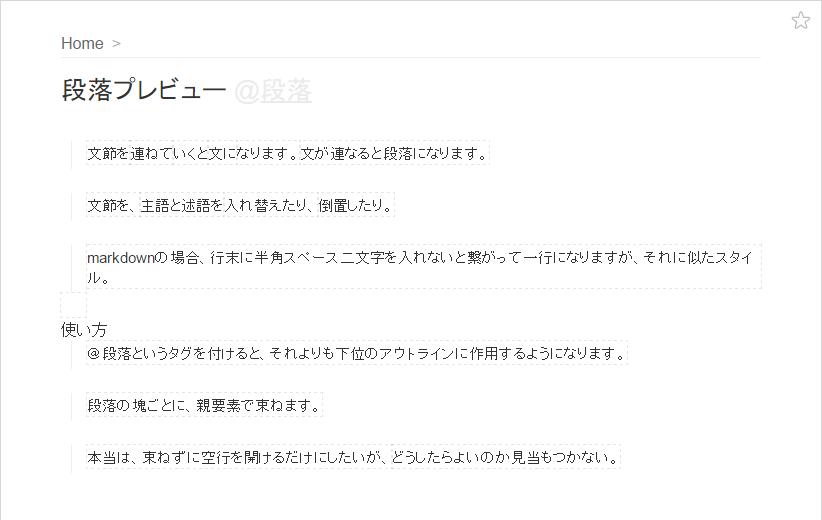 f:id:sorashima:20160725213753p:plain