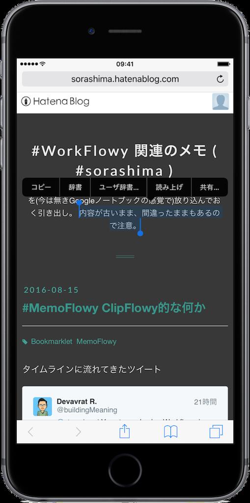 f:id:sorashima:20160815192337p:image:w311