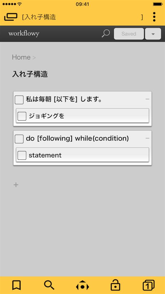 f:id:sorashima:20160819221809p:image