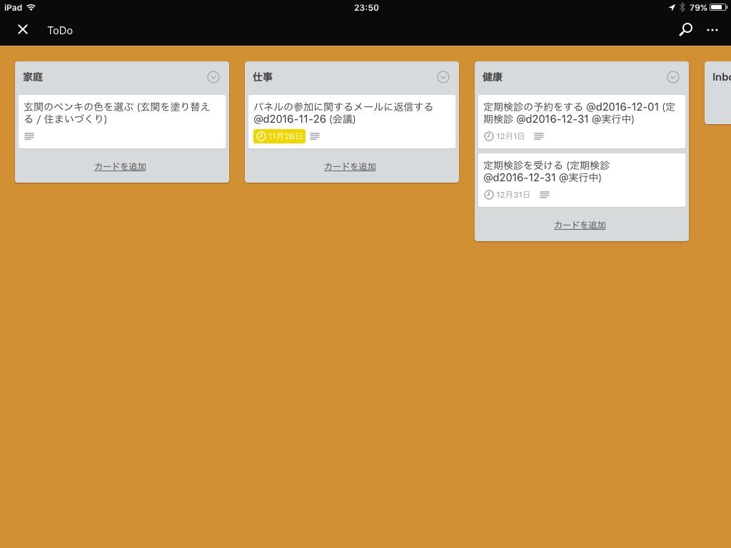 f:id:sorashima:20161126000112j:image