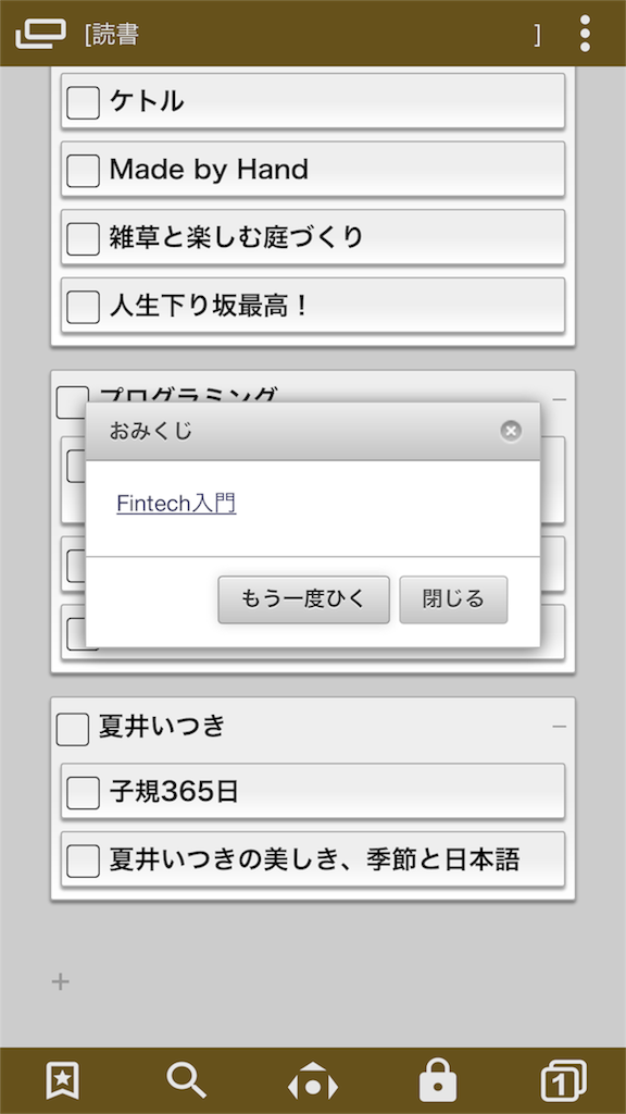 f:id:sorashima:20161229212739p:image:w311