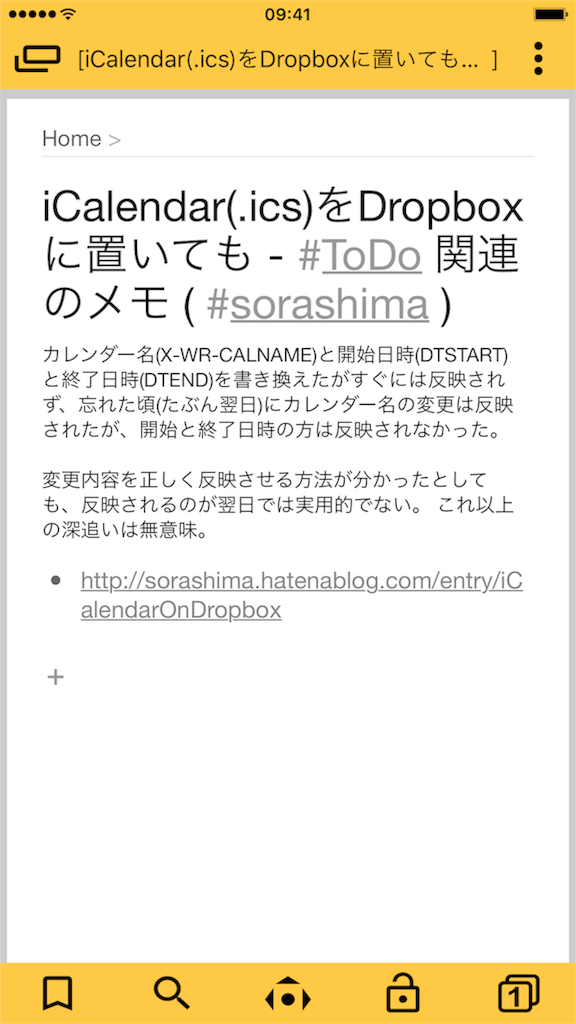 f:id:sorashima:20170114013434p:image:w311