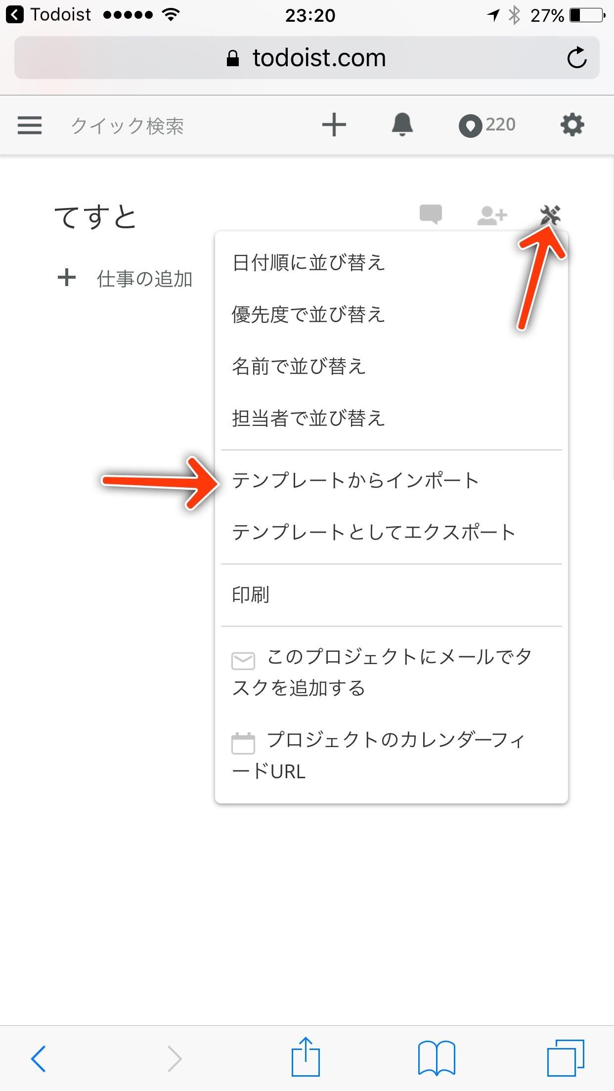 f:id:sorashima:20170331232956j:plain:w311