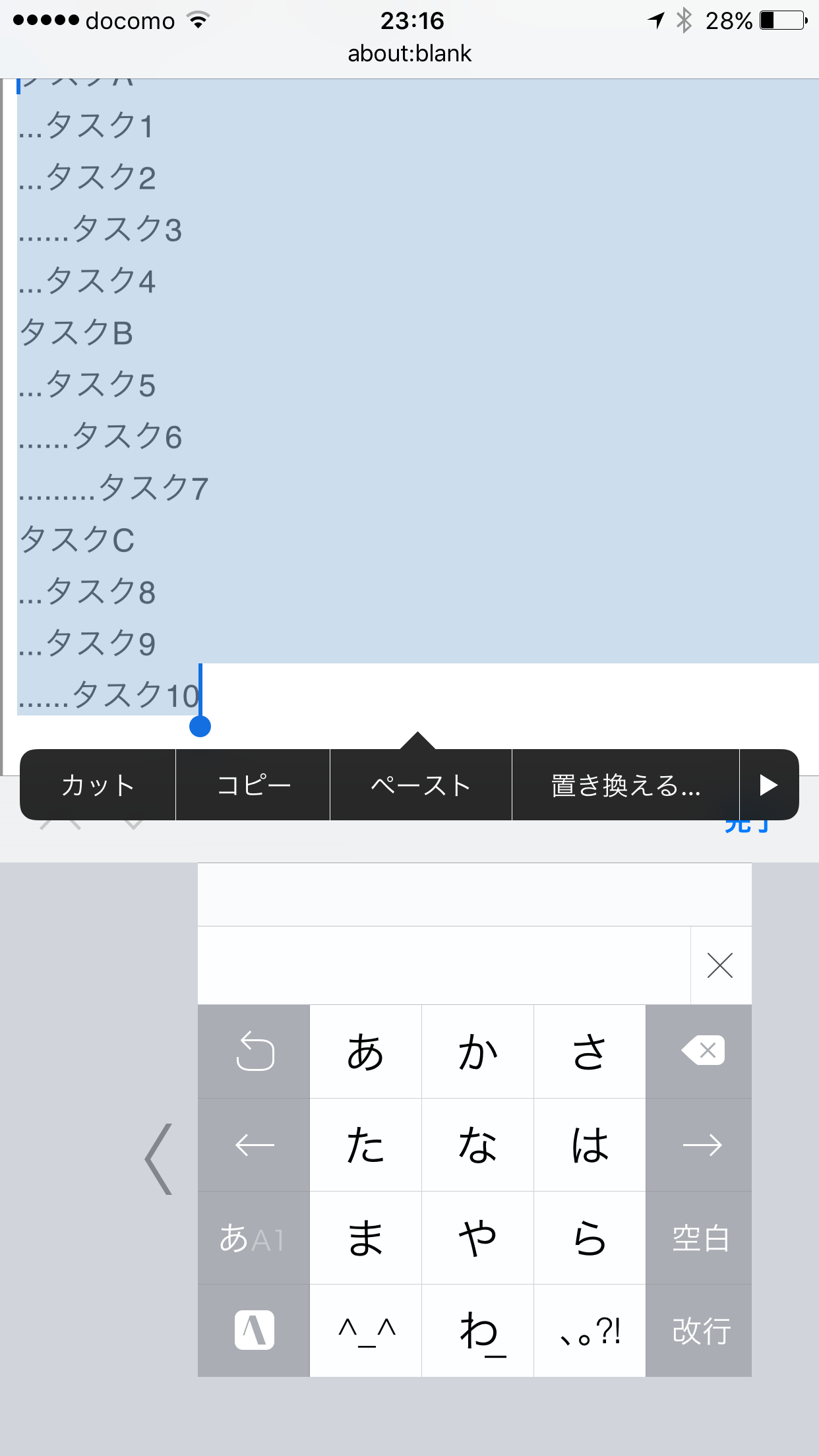 f:id:sorashima:20170331233001p:plain:w311