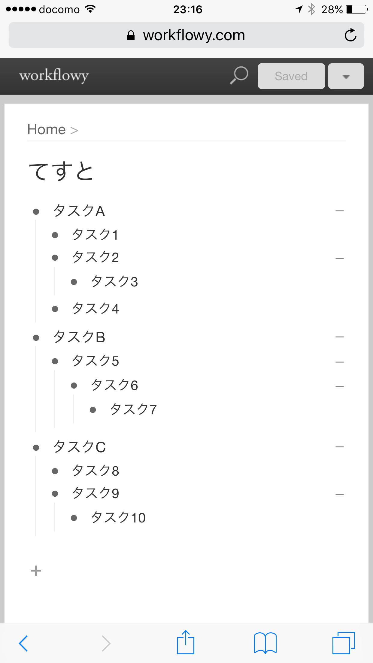 f:id:sorashima:20170331233003p:plain:w311