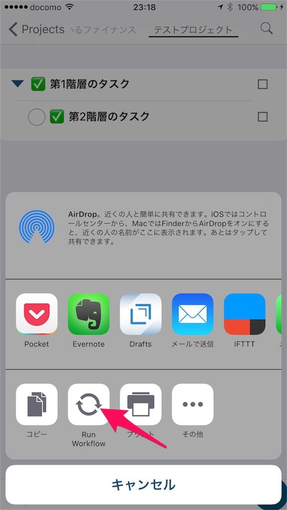 f:id:sorashima:20170406232502j:image:w311