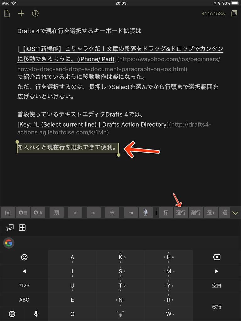 f:id:sorashima:20171005200605j:image