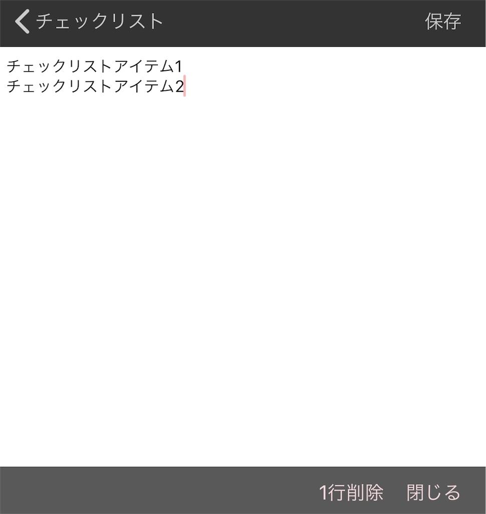 f:id:sorashima:20171122204737j:image:w414