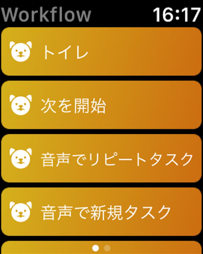f:id:sorashima:20171125164517p:image:w261