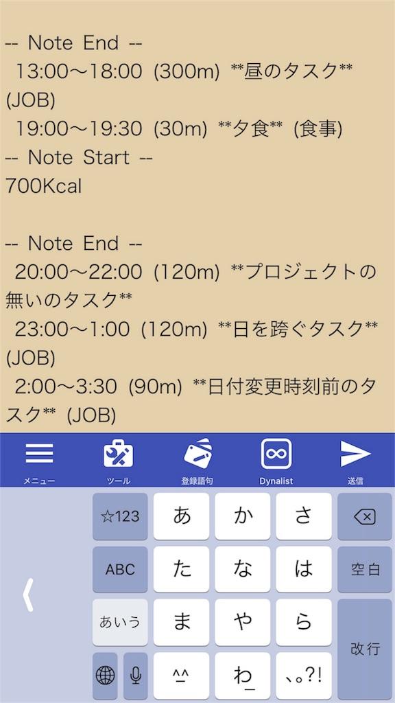 f:id:sorashima:20180629205305j:image:w276