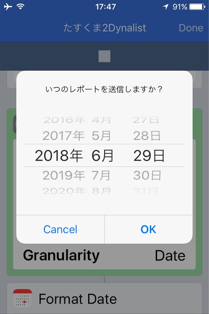 f:id:sorashima:20180630175633j:image:w276