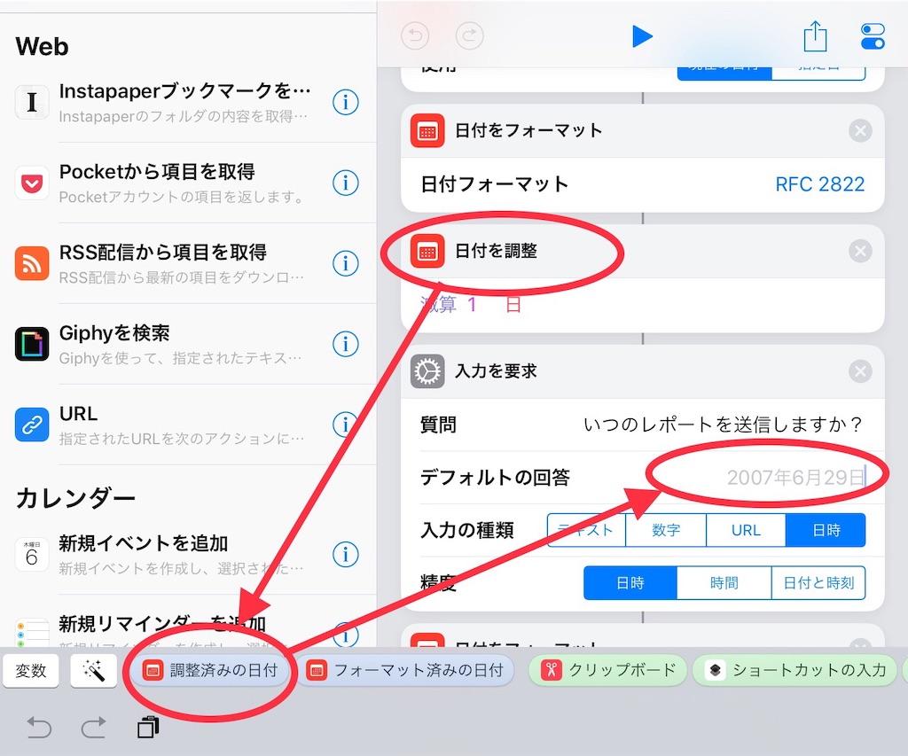 f:id:sorashima:20181206203801j:image