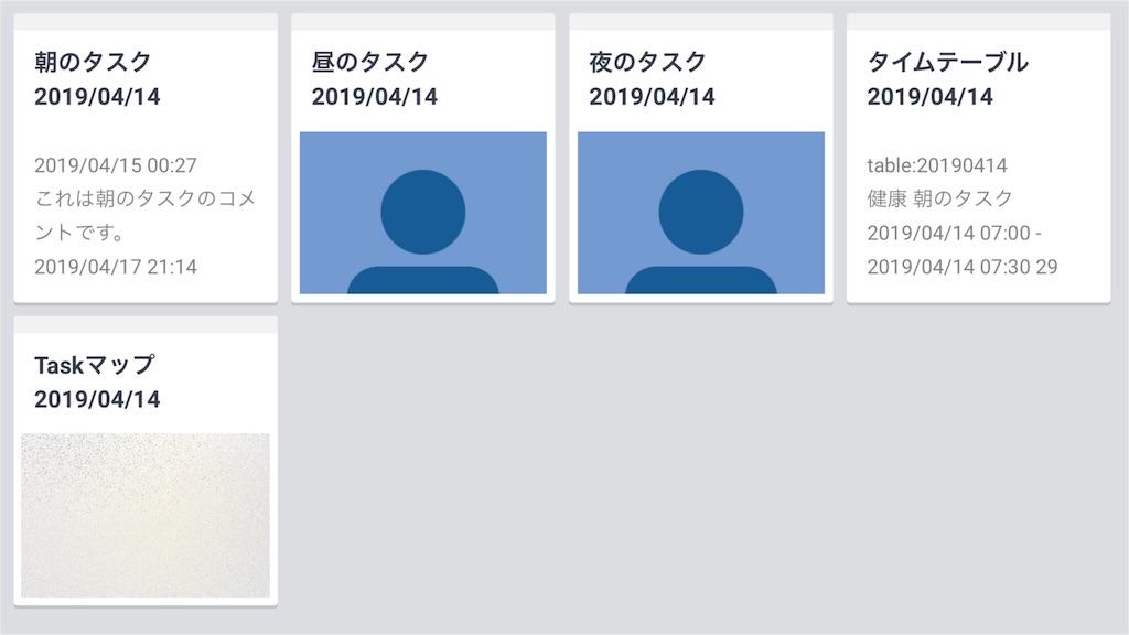 f:id:sorashima:20190502000611j:image