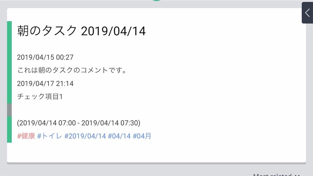 f:id:sorashima:20190502000657j:image