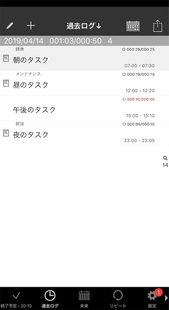 f:id:sorashima:20190502025603j:image