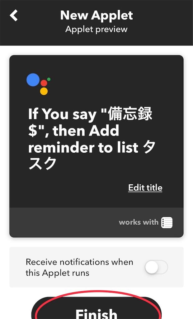 f:id:sorashima:20190521021716j:image:w311