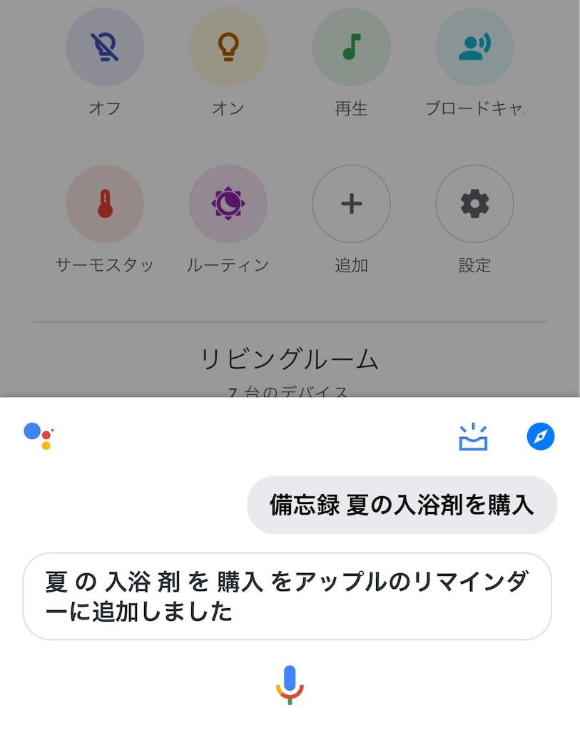 f:id:sorashima:20190521145004j:image:w311