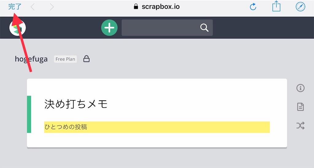 f:id:sorashima:20190601003416j:image