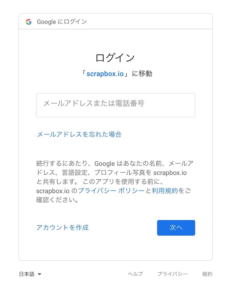 f:id:sorashima:20190601005517j:image