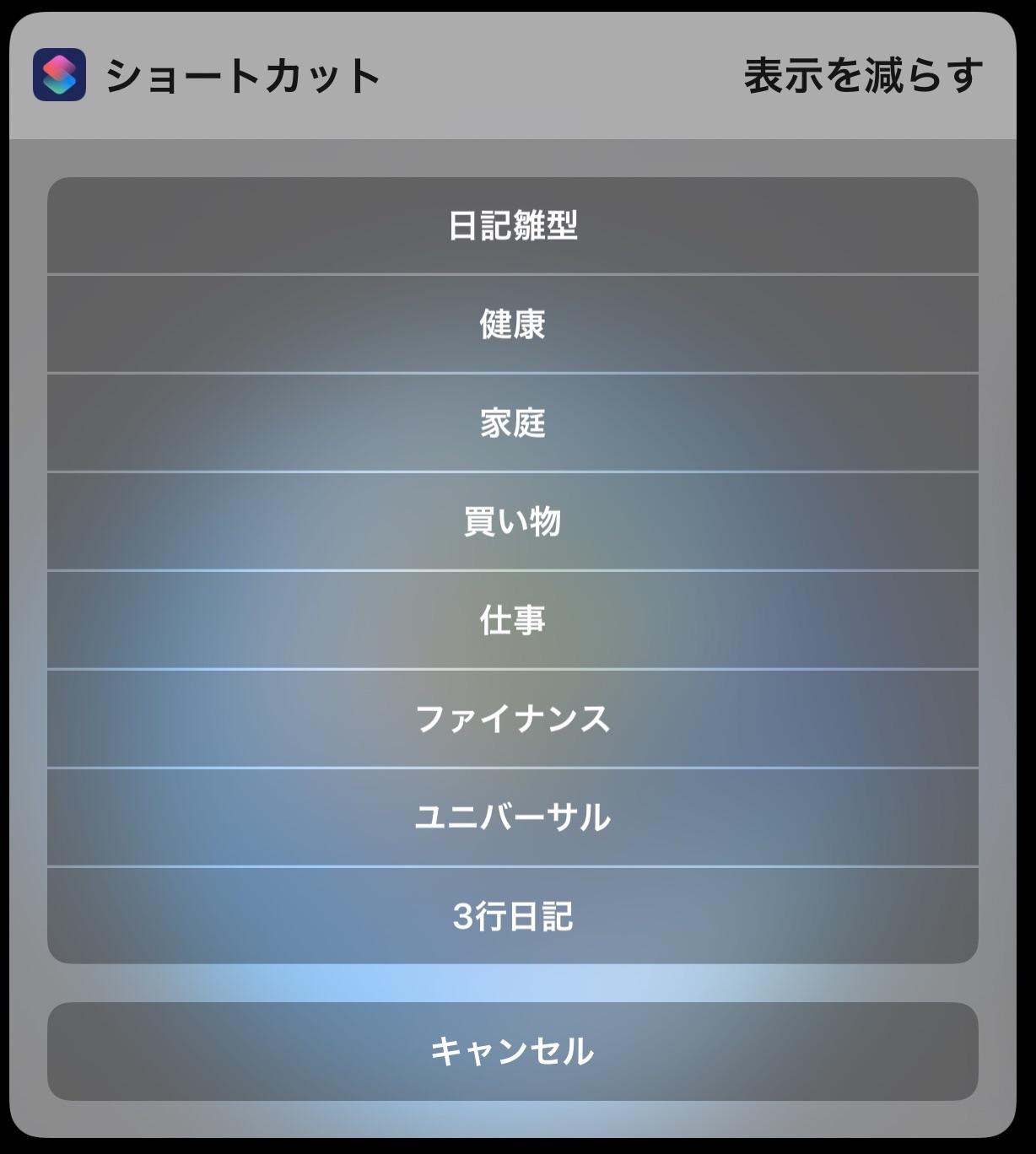 f:id:sorashima:20190614020440j:image:w311