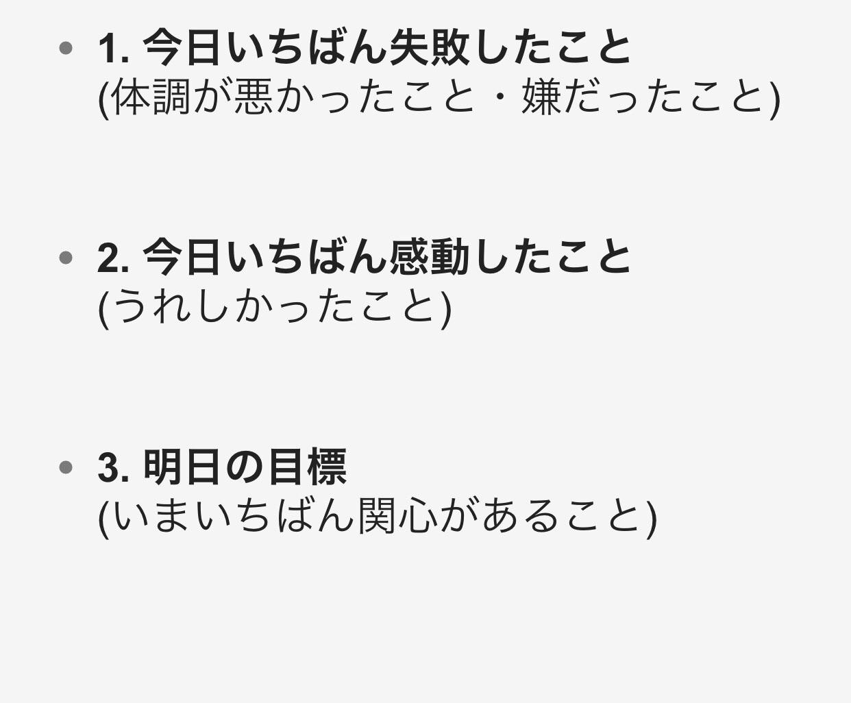 f:id:sorashima:20190614133958j:image:w311