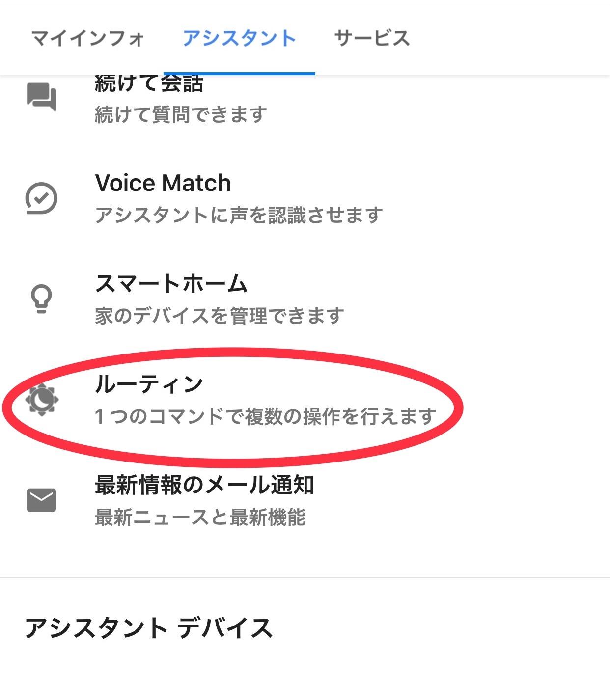 f:id:sorashima:20190627211602j:image:w311