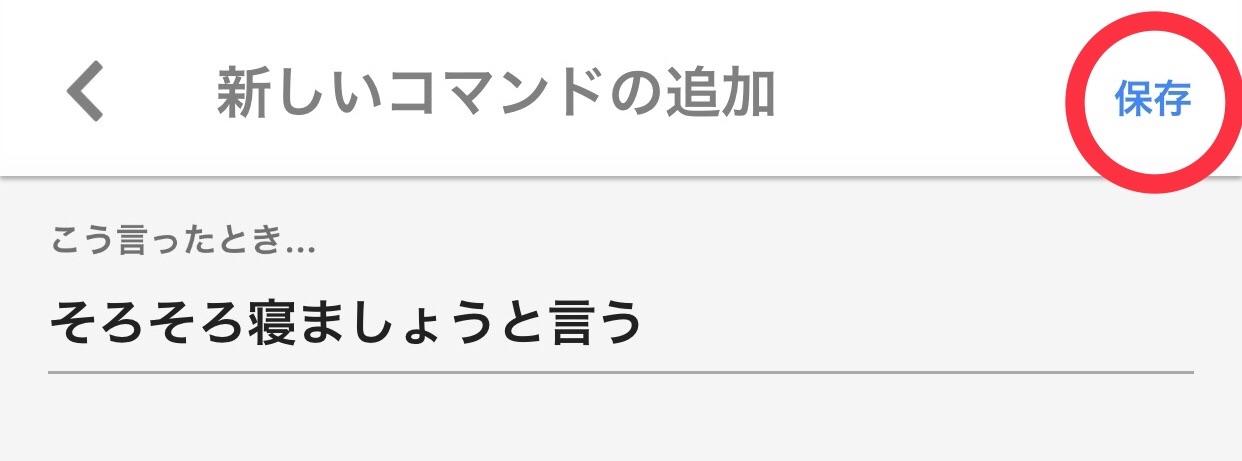 f:id:sorashima:20190627211639j:image:w311