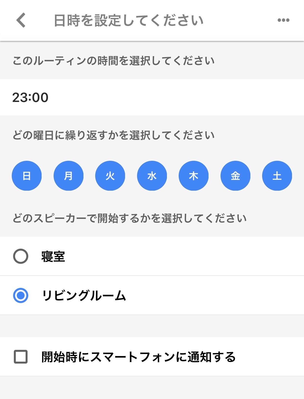 f:id:sorashima:20190627211711j:image:w311