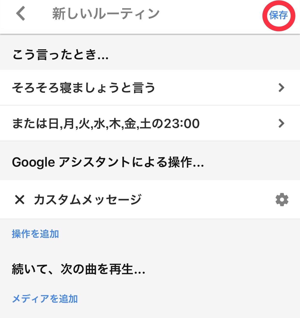 f:id:sorashima:20190627211851j:image:w311