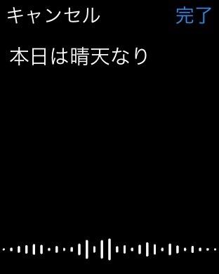 f:id:sorashima:20190919223533j:image:w156