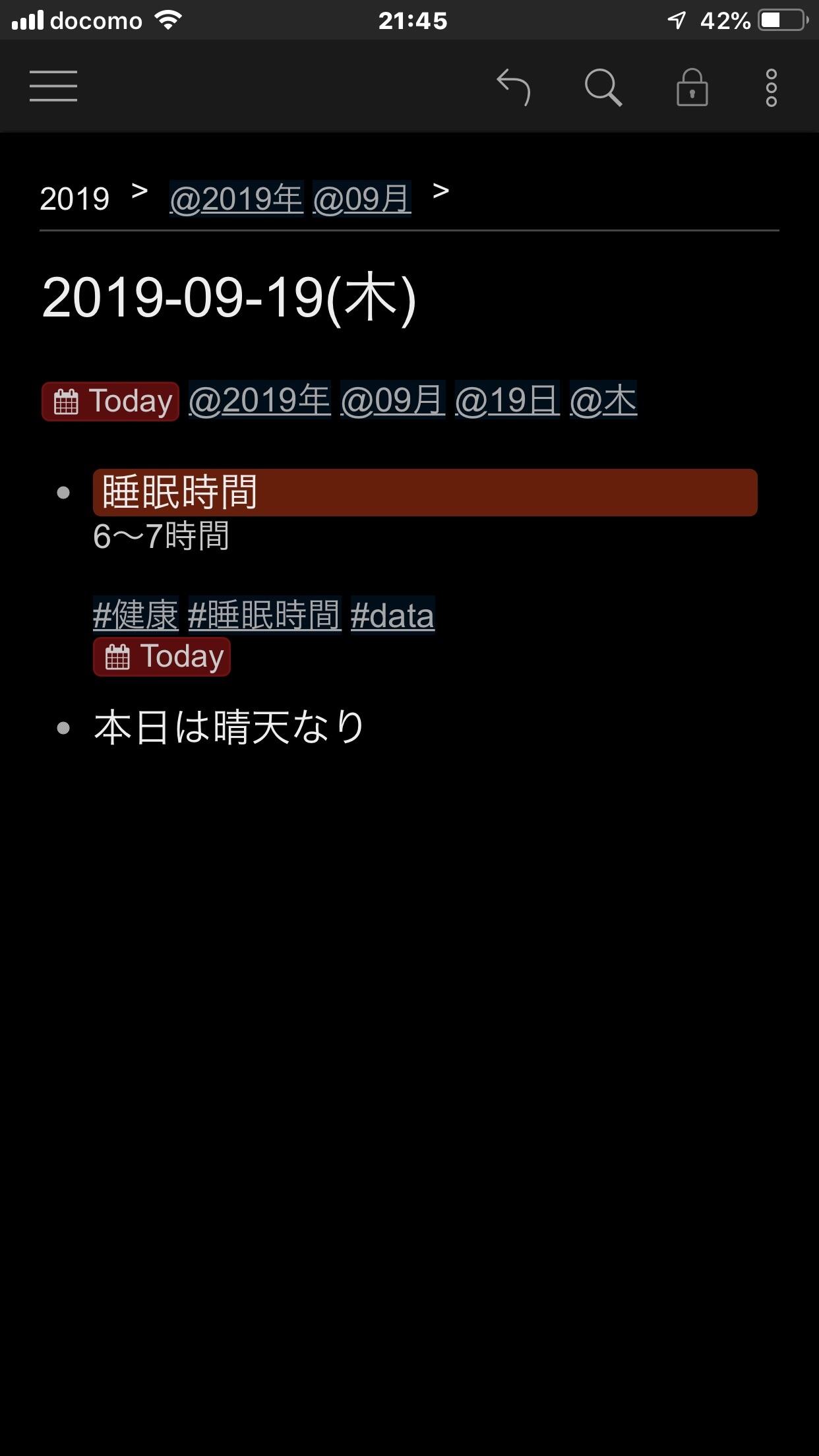 f:id:sorashima:20190919223553j:image:w311