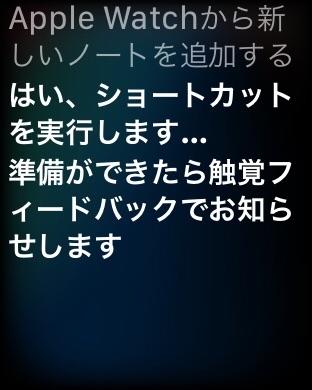 f:id:sorashima:20191002150656j:image:w156