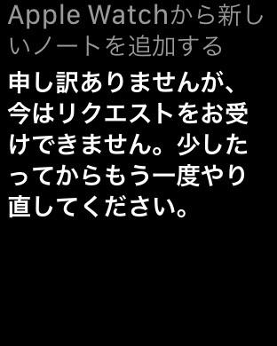 f:id:sorashima:20191030213459j:image:w156