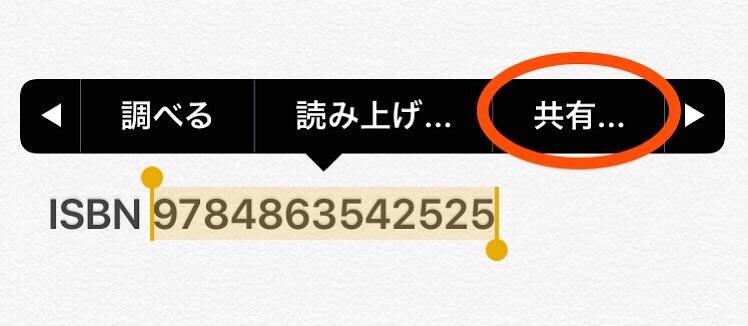 f:id:sorashima:20191127194944j:image:w310