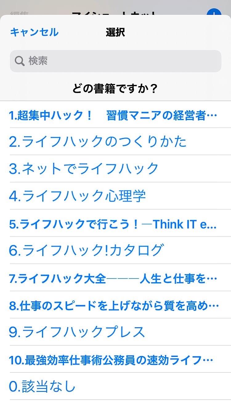 f:id:sorashima:20191127204256j:image:w311