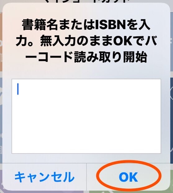 f:id:sorashima:20191127204748j:image:w231