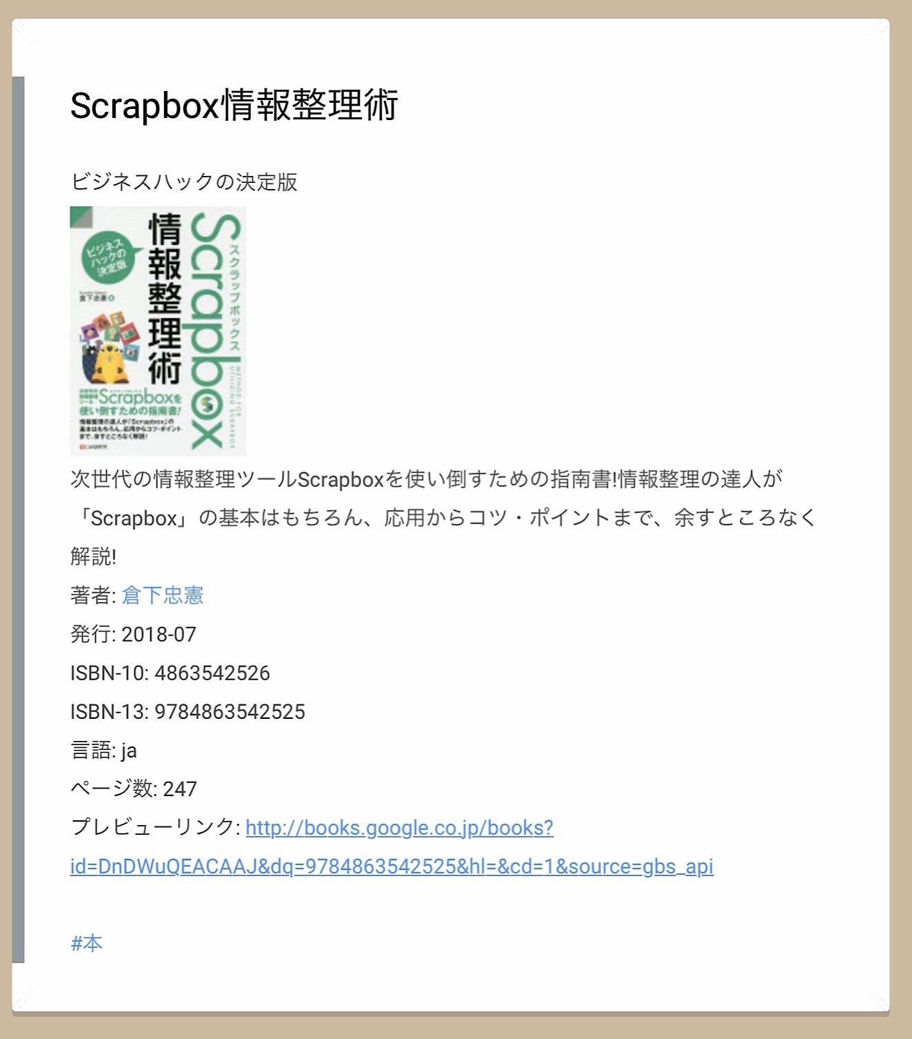 f:id:sorashima:20191127210102j:image:w549