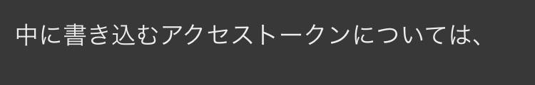 f:id:sorashima:20200118205427j:image:w311