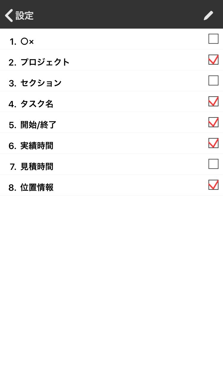 f:id:sorashima:20200205201428j:image:w311