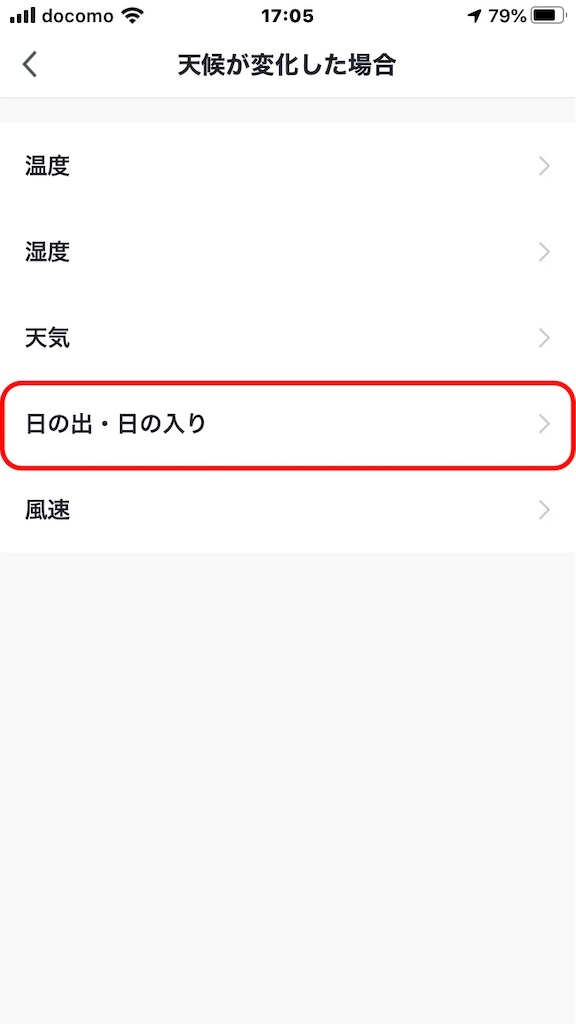 f:id:sorashima:20200419215623j:image:w311