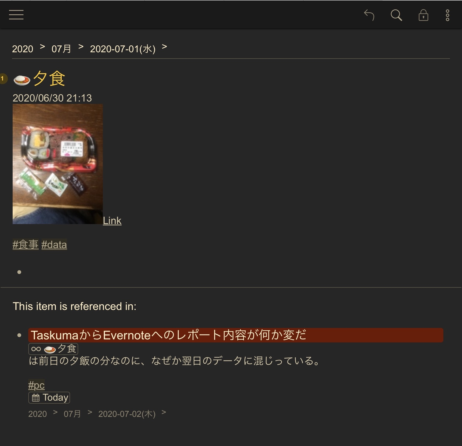 f:id:sorashima:20200702193409j:plain:w637
