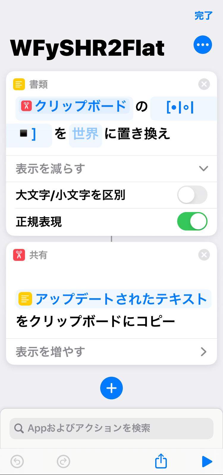 f:id:sorashima:20200729204348p:plain