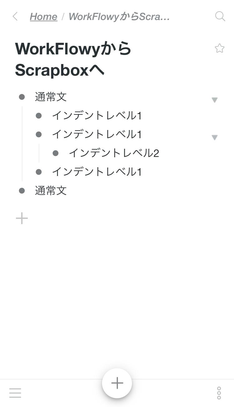 f:id:sorashima:20200729212028p:plain:w311