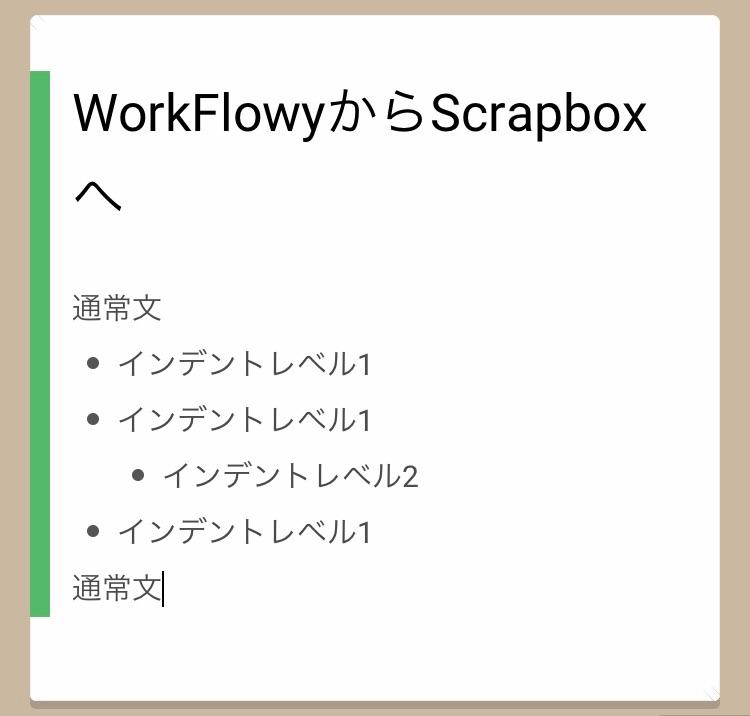 f:id:sorashima:20200729212142j:plain:w311