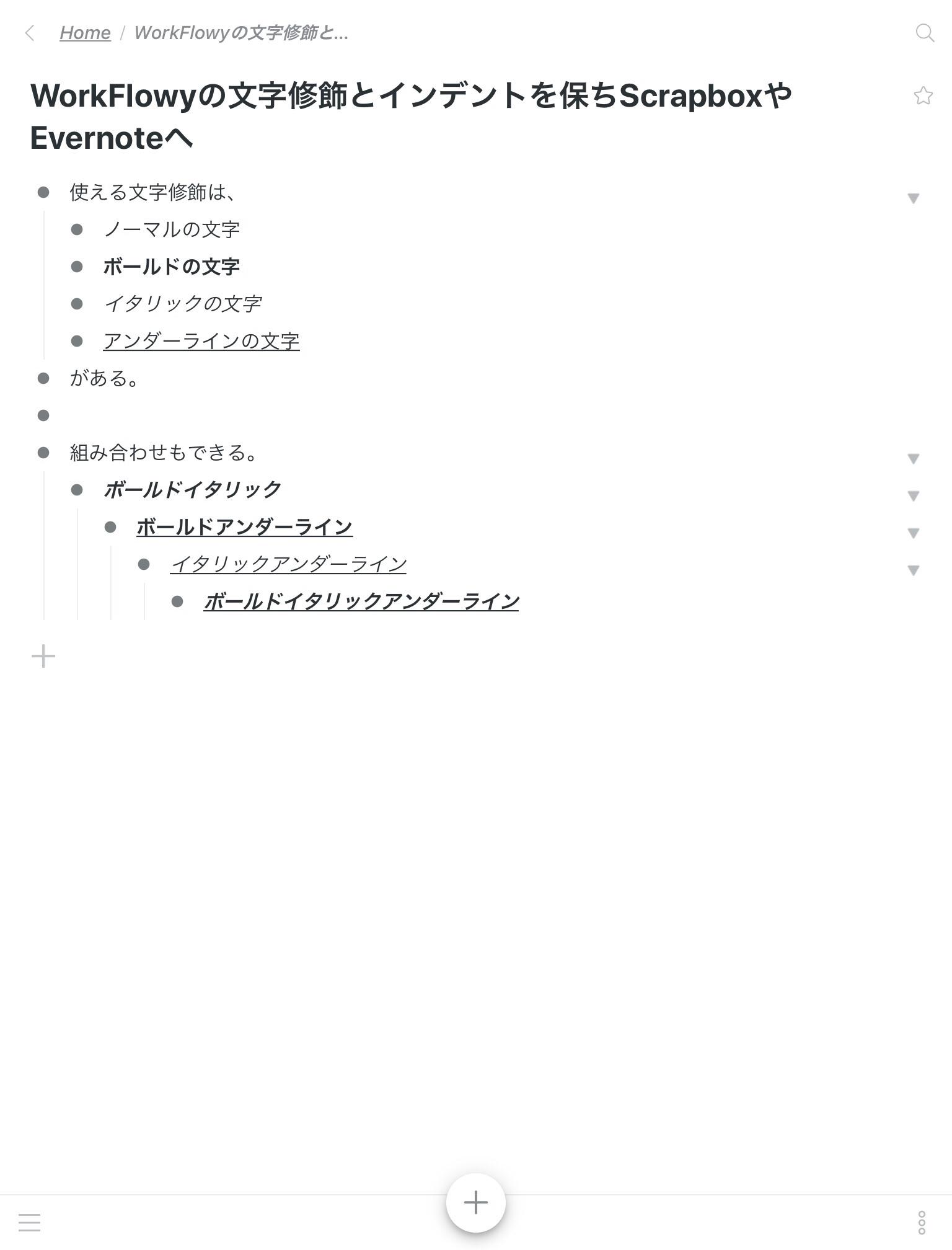 f:id:sorashima:20200731231517j:plain:w637