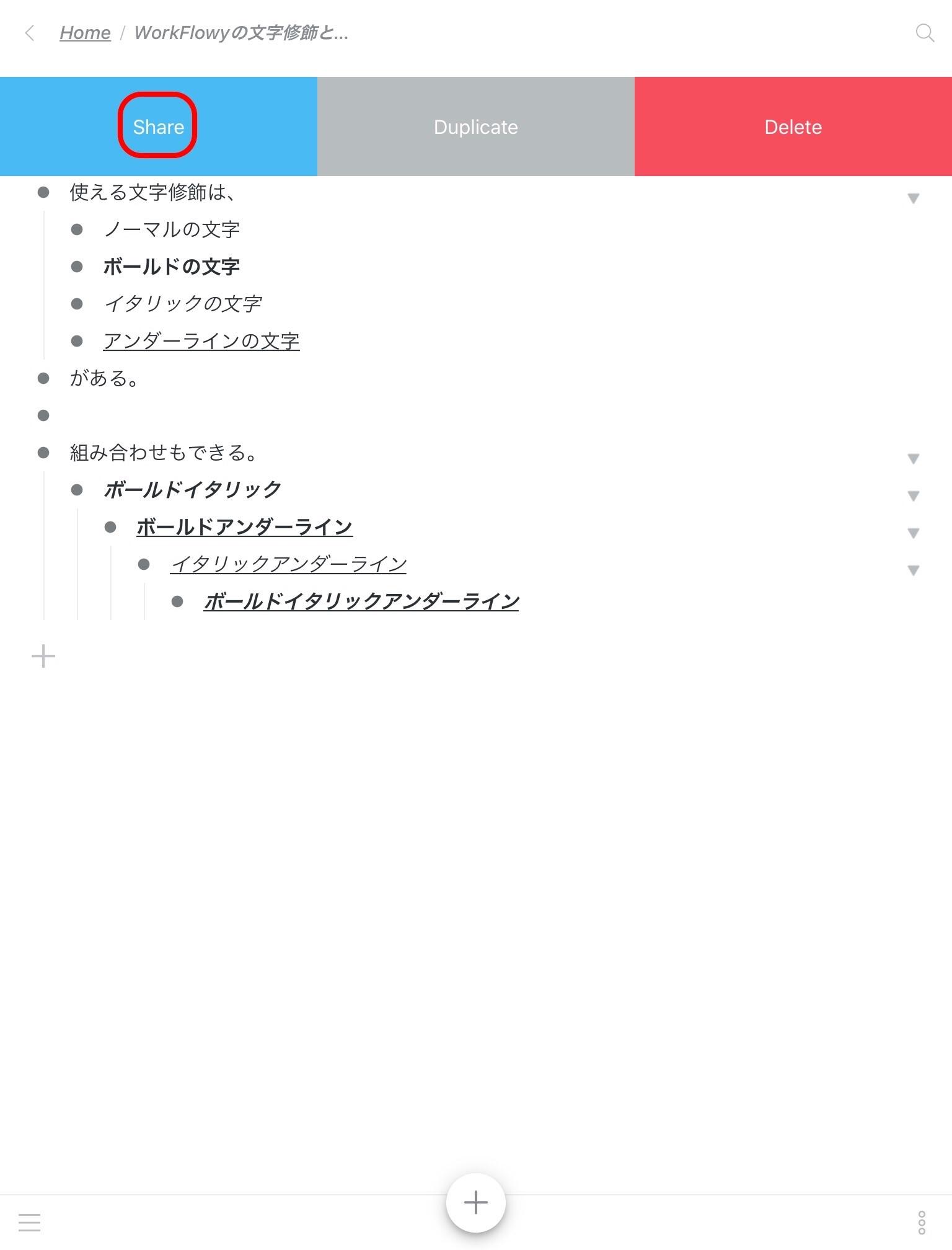 f:id:sorashima:20200731232822j:plain:w637
