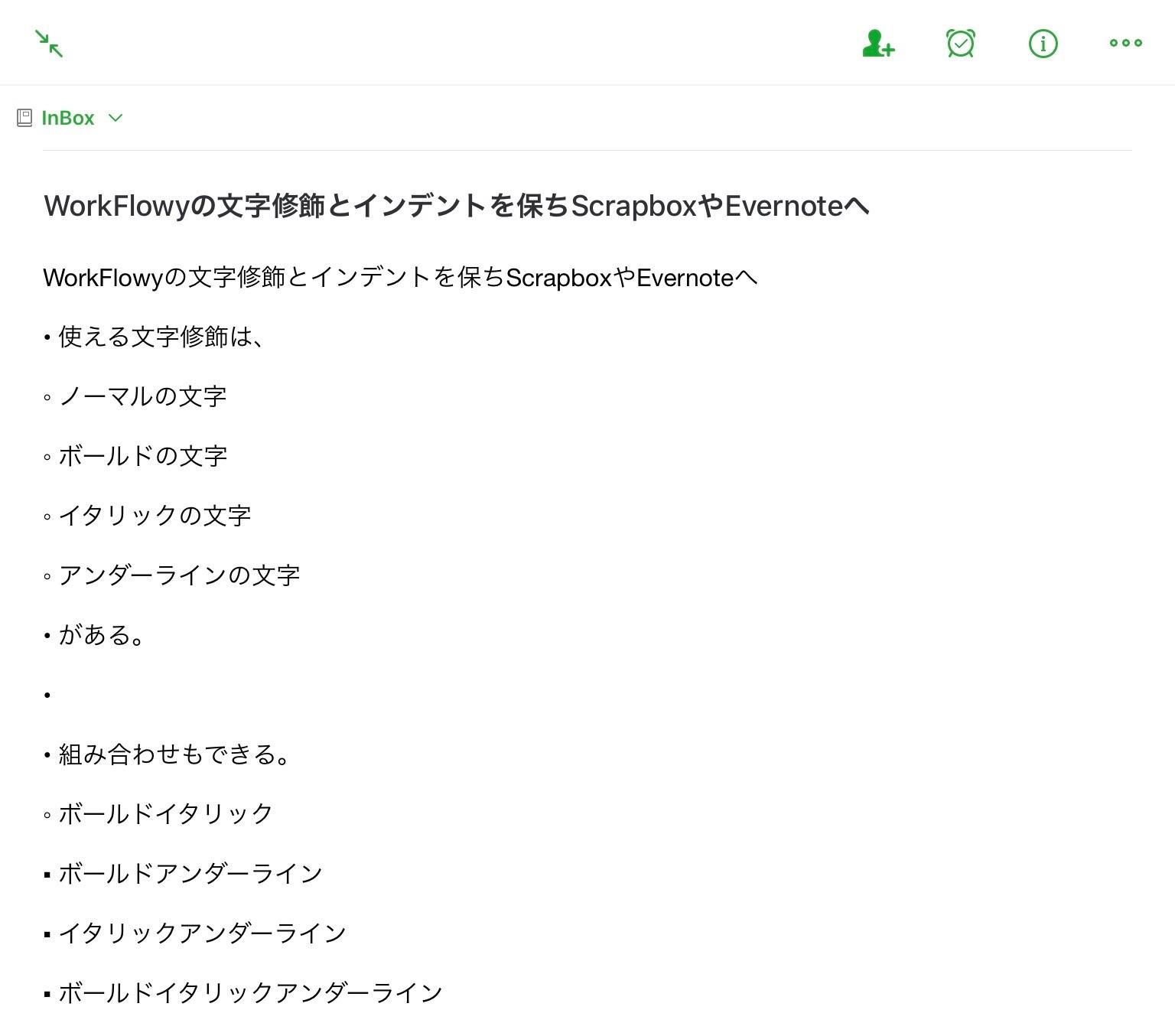 f:id:sorashima:20200731233012j:plain:w637